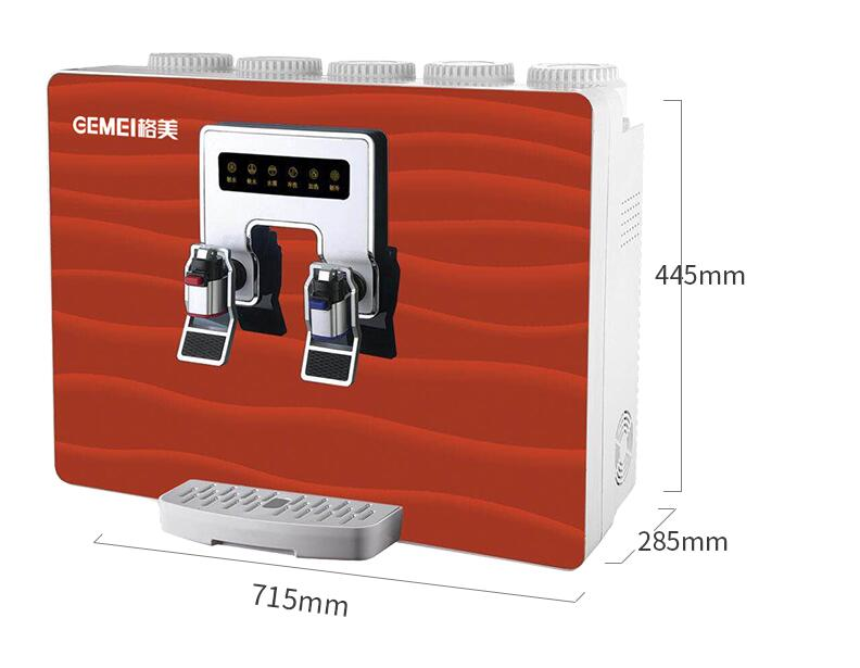 格美(GEMEI)GM-RO75G-Z116净水器 家用直饮纯水机冷热净饮一体机图片四