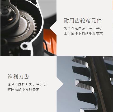 正品富世华绿篱机226HD60S图片二
