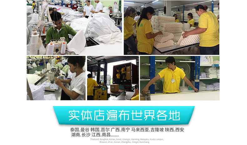 泰国 Sabai 动物系列乳胶枕 0212842图片三