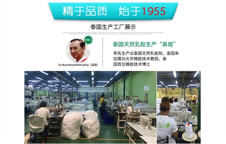 泰国 Sabai 动物系列乳胶枕 0212842图片二