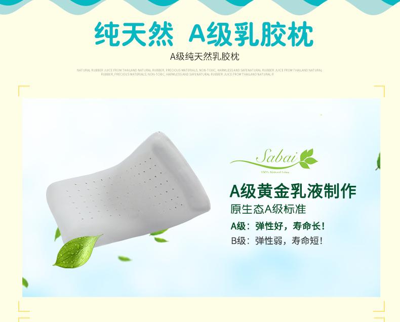 泰国 Sabai 动物系列乳胶枕 0212842图片七