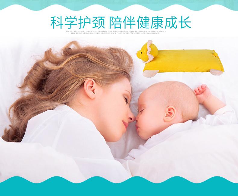 泰国 Sabai 动物系列乳胶枕 0212842图片十