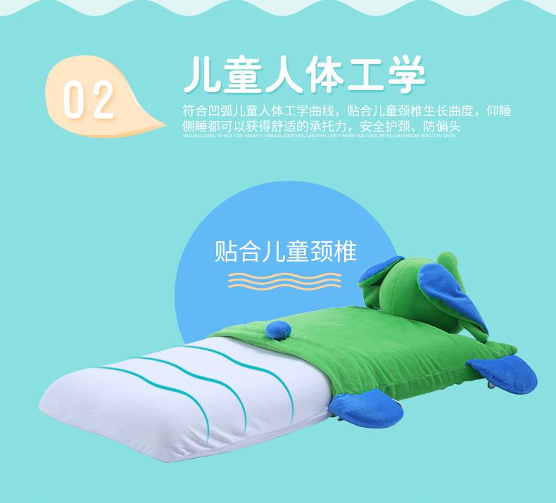 泰国 Sabai 动物系列乳胶枕 0212842图片十三