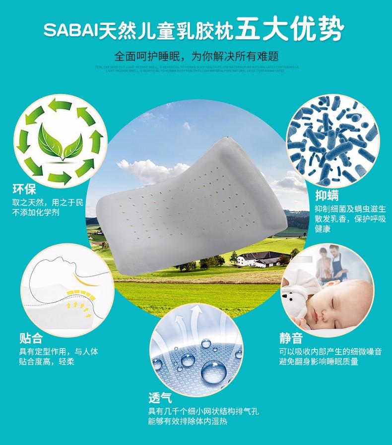 泰国 Sabai 动物系列乳胶枕 0212842图片十一