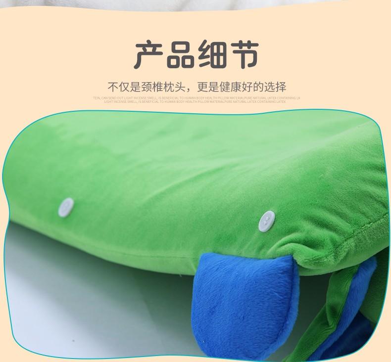 泰国 Sabai 动物系列乳胶枕 0212842图片十七