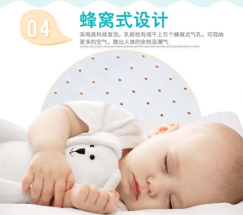 泰国 Sabai 动物系列乳胶枕 0212842图片十五