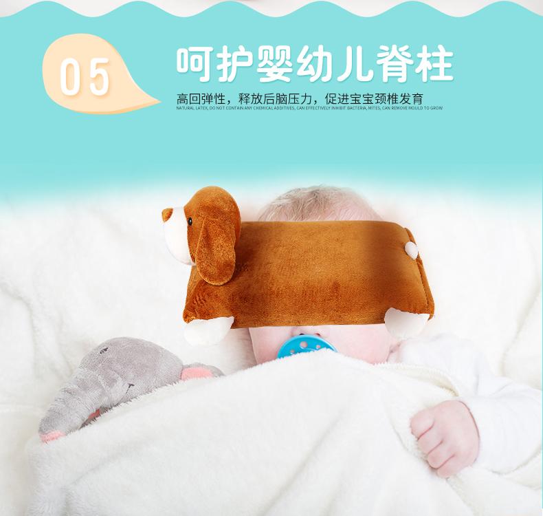 泰国 Sabai 动物系列乳胶枕 0212842图片十六