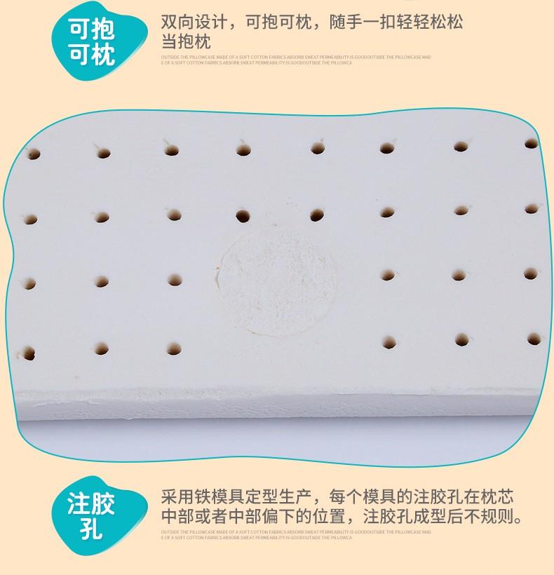 泰国 Sabai 动物系列乳胶枕 0212842图片十九