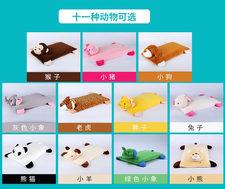 泰国 Sabai 动物系列乳胶枕 0212842图片二十一