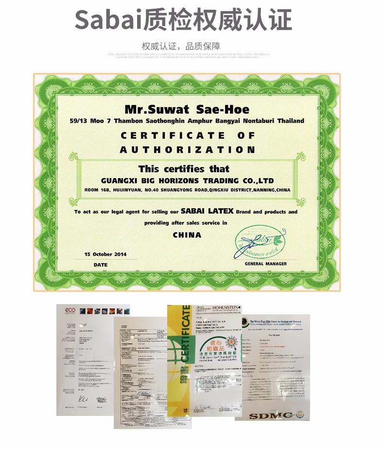 泰国 Sabai 动物系列乳胶枕 0212842图片二十三