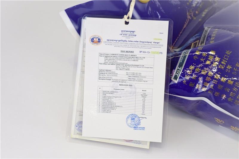 柬埔寨 牛耕田牌茉莉香米 0106763图片七