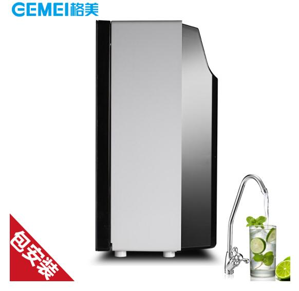 格美(GEMEI)GM-RO75G-107A净水器家用直饮纯水机RO反渗透箱体大图片三