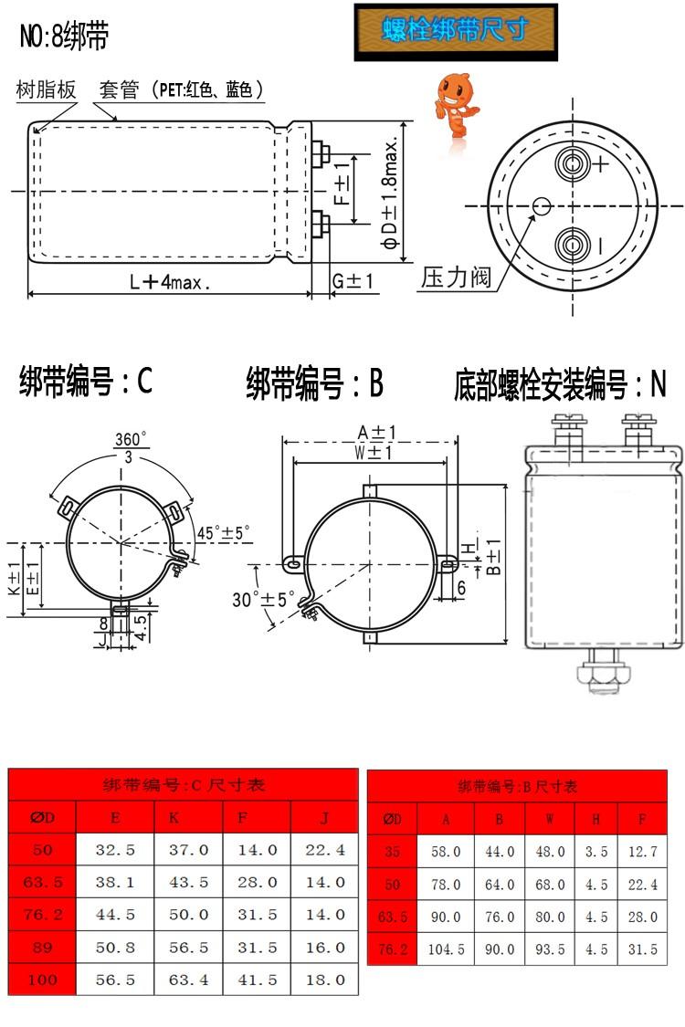 500V12000UF电解电容器|螺栓式TH电容