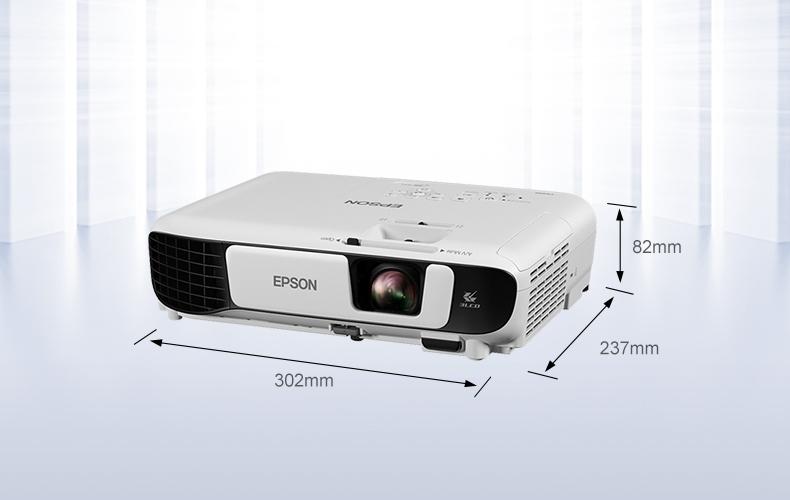 爱普生(EPSON)CB-S41 办公 投影机 投影仪(3300流明 SVGA分图片十三