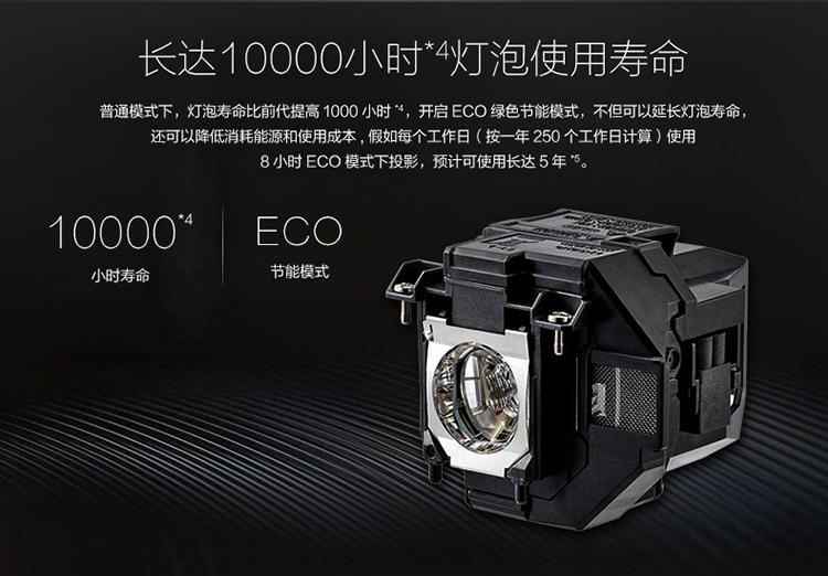 爱普生(EPSON)CB-S41 办公 投影机 投影仪(3300流明 SVGA分图片十二