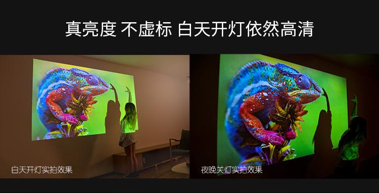 坚果(JmGO)G3 家用 投影机 投影仪  800P高清分辨率图片九