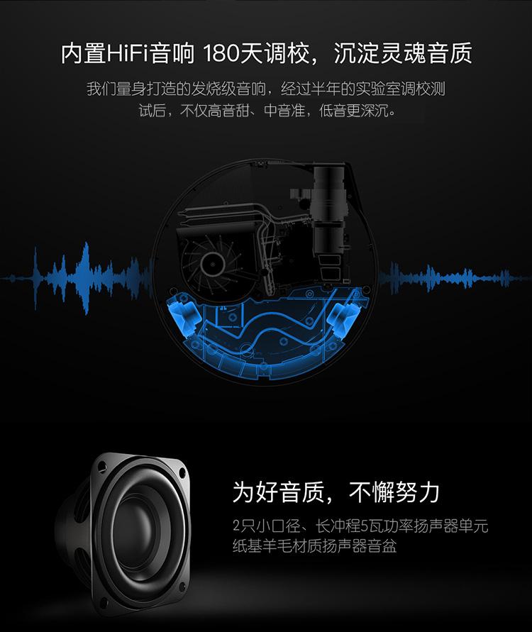 坚果(JmGO)G3 家用 投影机 投影仪  800P高清分辨率图片十八