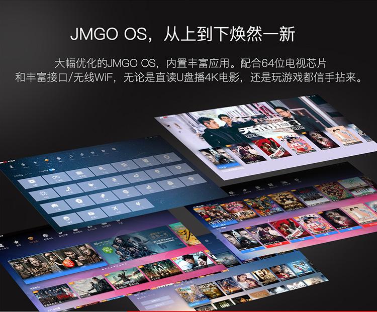 坚果(JmGO)G3 家用 投影机 投影仪  800P高清分辨率图片二十四