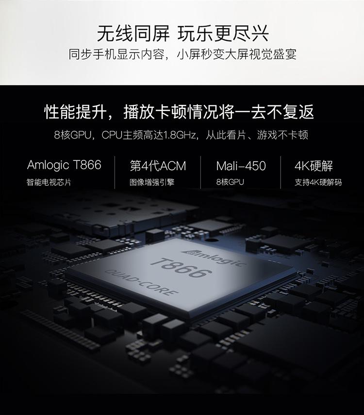 坚果(JmGO)G3 家用 投影机 投影仪  800P高清分辨率图片二十七