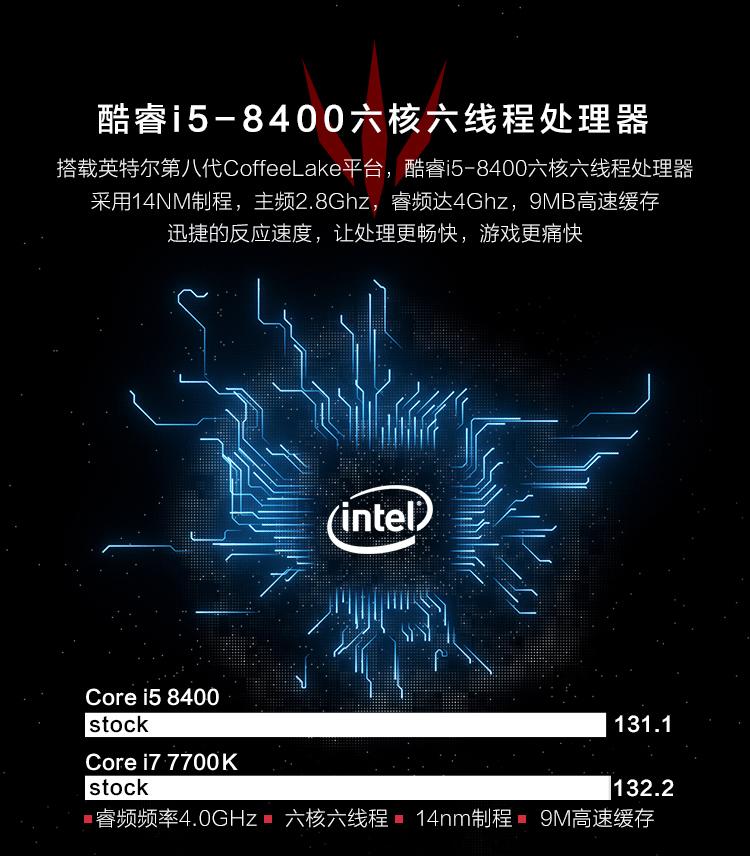 雷神(ThundeRobot)911黑武士 A56 吃鸡游戏台式电脑主机图片九