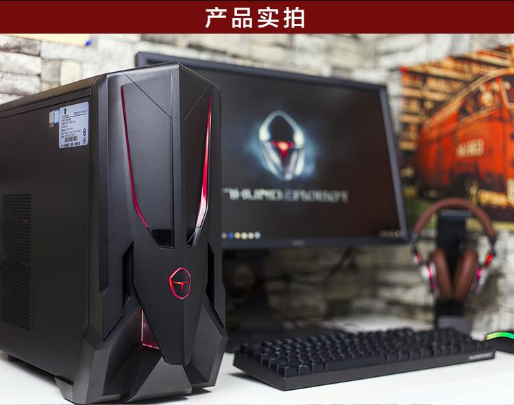 雷神(ThundeRobot)911黑武士 A56 吃鸡游戏台式电脑主机图片十三