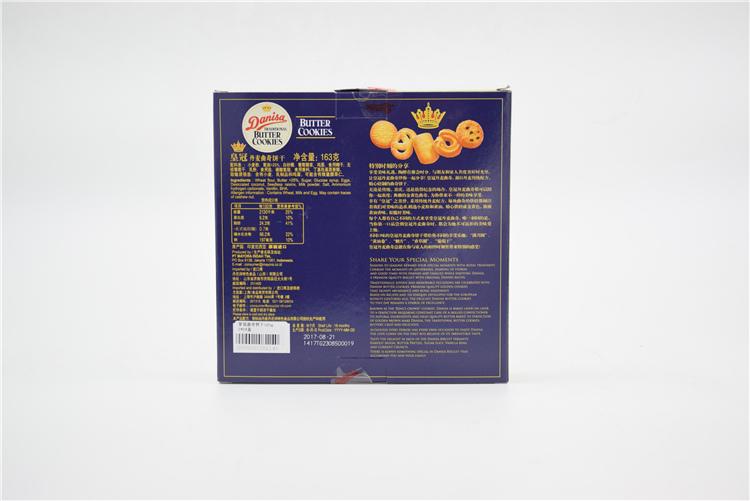 印尼 皇冠曲奇饼干163g  0108214图片二