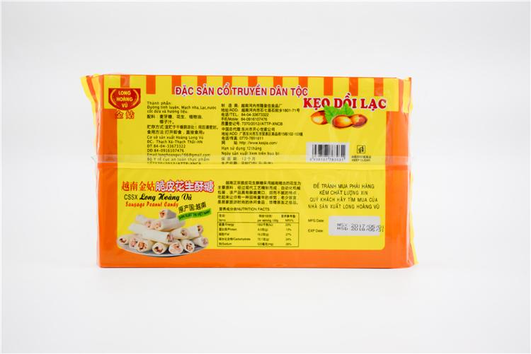 越南 金姑脆皮花生酥糖300g  0107636图片二