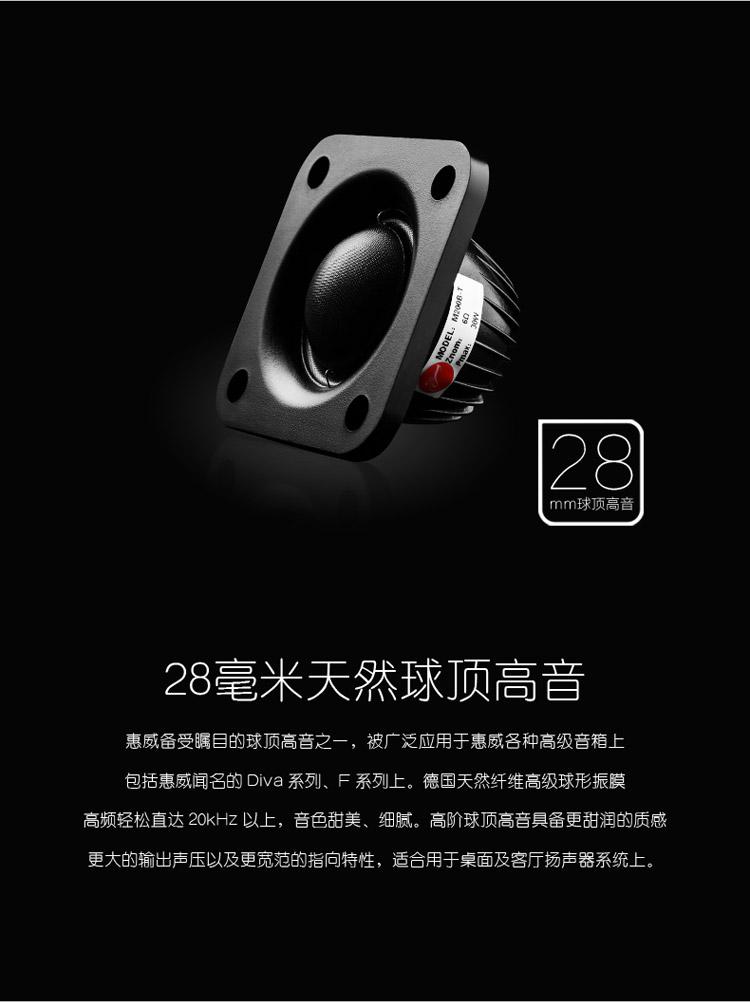 惠威(HiVi)M200MKIII+ HIFI有源2.0音箱 蓝牙电脑电视音箱图片七