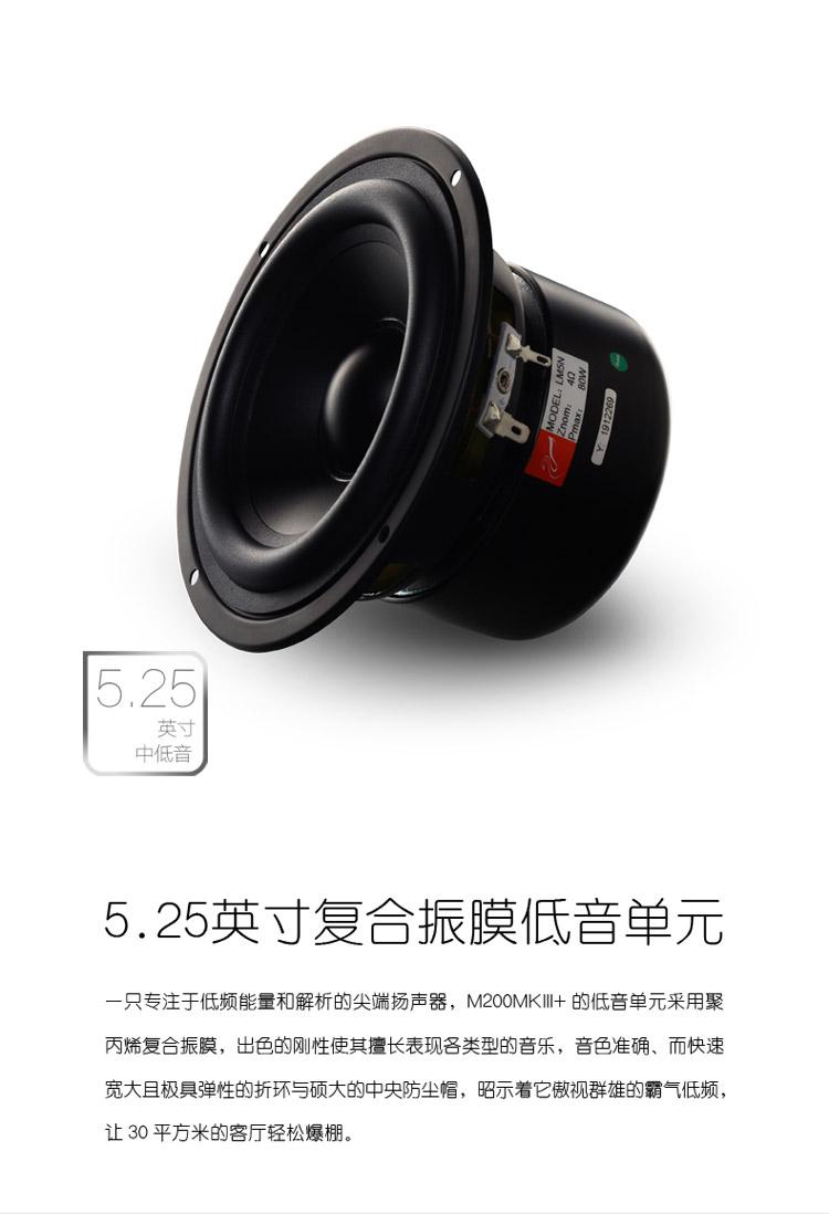 惠威(HiVi)M200MKIII+ HIFI有源2.0音箱 蓝牙电脑电视音箱图片八