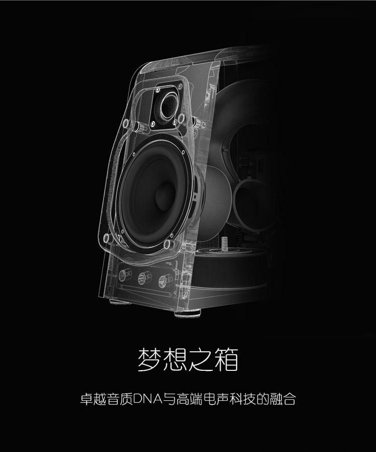 惠威(HiVi)M200MKIII+ HIFI有源2.0音箱 蓝牙电脑电视音箱图片五