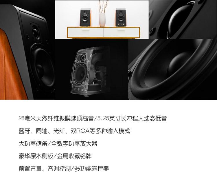 惠威(HiVi)M200MKIII+ HIFI有源2.0音箱 蓝牙电脑电视音箱图片六