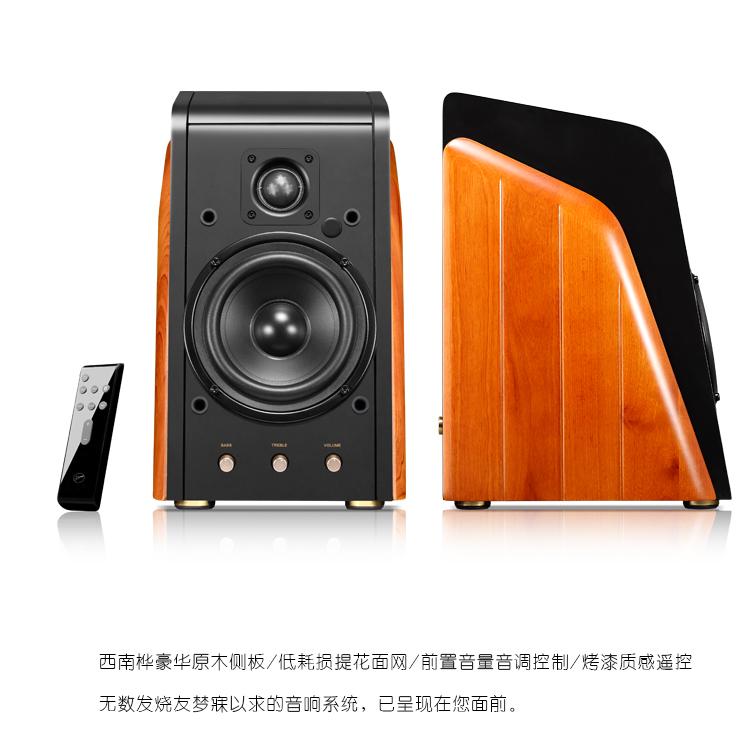 惠威(HiVi)M200MKIII+ HIFI有源2.0音箱 蓝牙电脑电视音箱图片十一