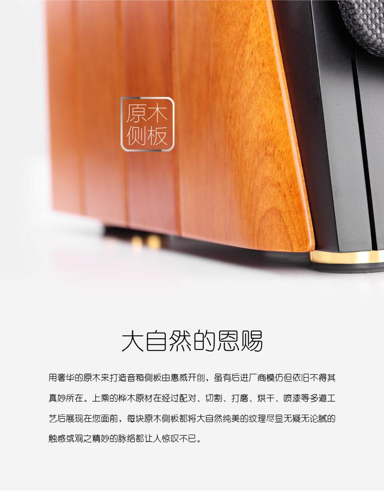 惠威(HiVi)M200MKIII+ HIFI有源2.0音箱 蓝牙电脑电视音箱图片十三