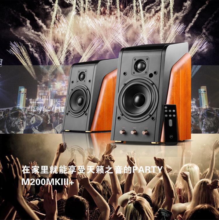 惠威(HiVi)M200MKIII+ HIFI有源2.0音箱 蓝牙电脑电视音箱图片十