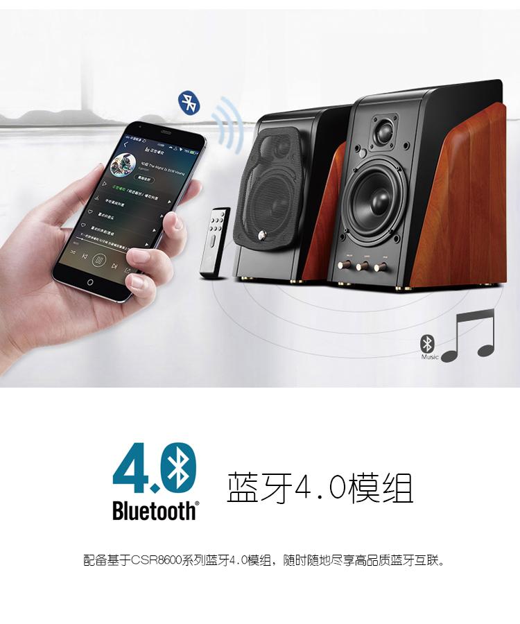 惠威(HiVi)M200MKIII+ HIFI有源2.0音箱 蓝牙电脑电视音箱图片十七