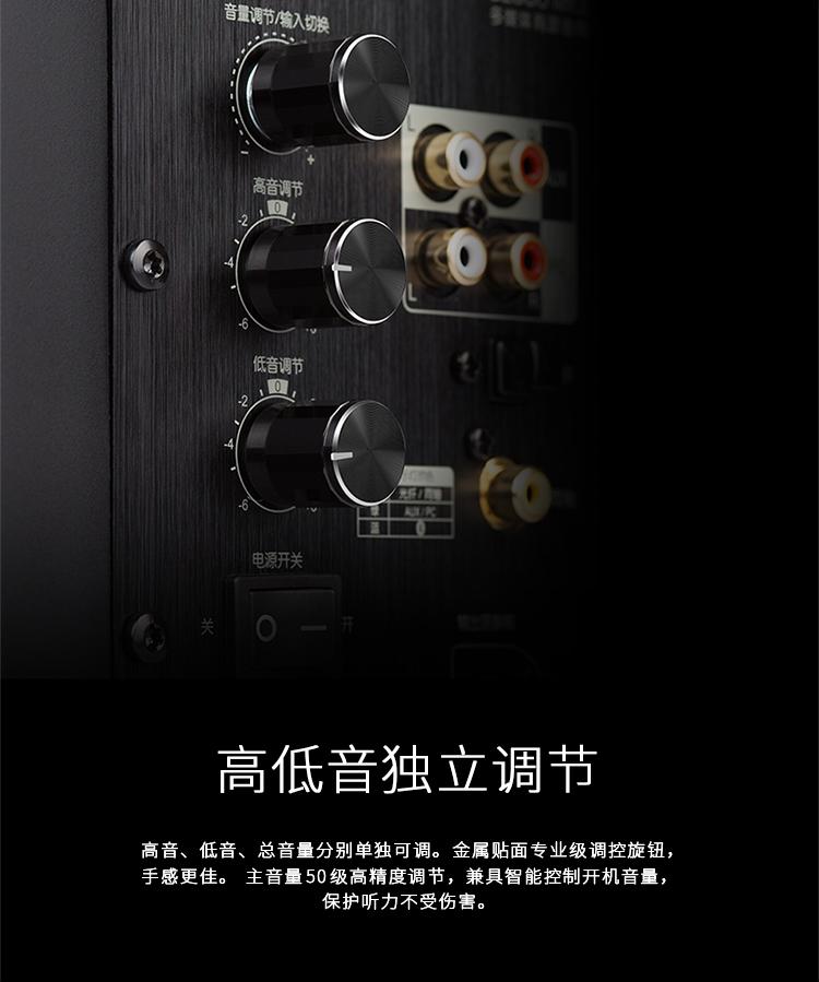 漫步者(EDIFIER)S2000MKII 划时代新旗舰 HIFI有源2.0音箱图片十九