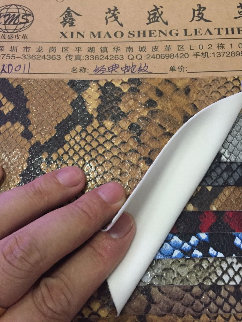 鳄鱼纹PU仿皮图片三