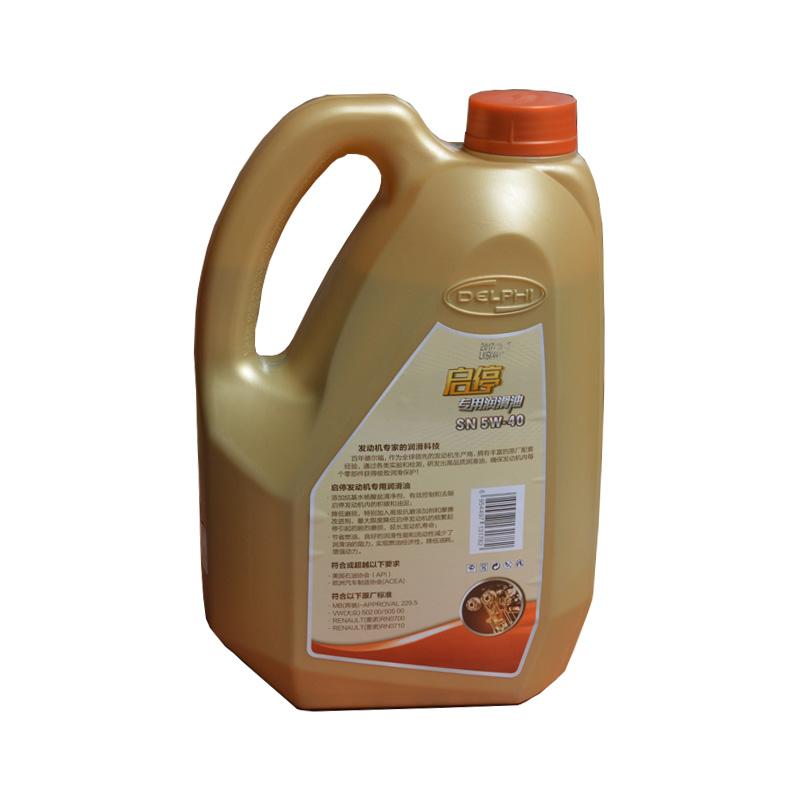 DELPHI 启停专用润滑油 3.5L图片三