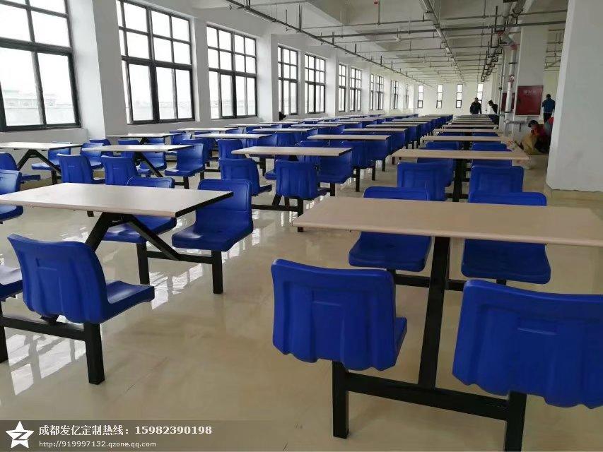 快餐桌椅,食堂餐桌椅,食堂快餐桌椅厂家图片三