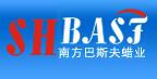 广东南方巴斯夫蜡业有限公司