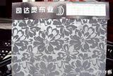 锦棉提花布