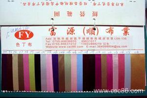 【色丁系列】粗纹细纹哑光 现货 订购 包装织锦缎