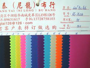 420D洗水布