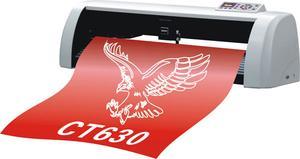 创造科技实力打造最新产品--精卡CA系列刻字机