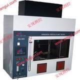 实验室测试仪器、燃烧检测、家用电器外壳检测仪器