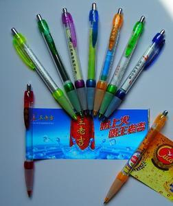 东莞订做拉纸笔