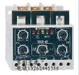 供应EOCR继电器/电机保护器EOCR-4E