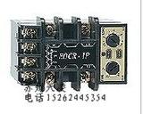 供应EOCR电流继电器EOCR-1P