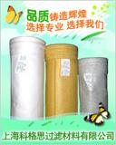 PPS滤袋/除尘滤袋/集尘袋