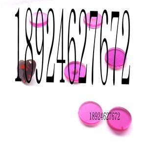 真红宝石圆片、锆石圆片、玻璃圆片、树脂圆片、压克力圆片